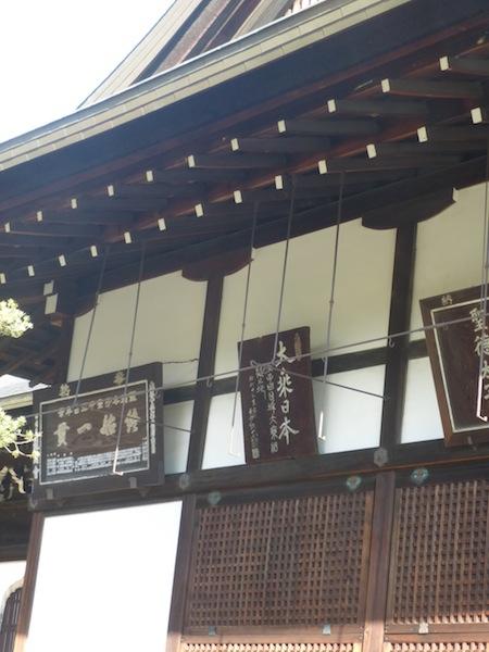 広隆寺本堂2