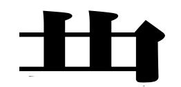 鹿・パーツ